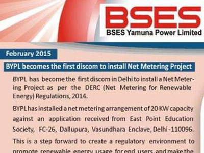 BSES Yamuna Power Limited