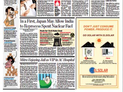 The times of india Advertisement